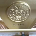 鉄骨カワイロゴと製造番号